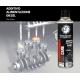 Additivo Multifunzionale Diesel